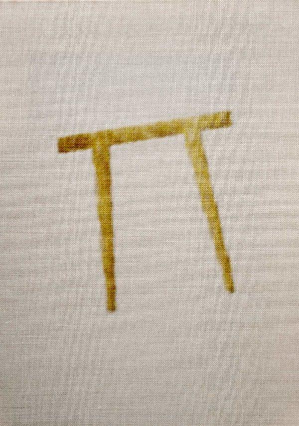 First Table — Restaurant, DE