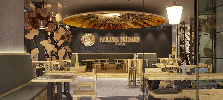 Paulaner Bräuhäuser — International, National