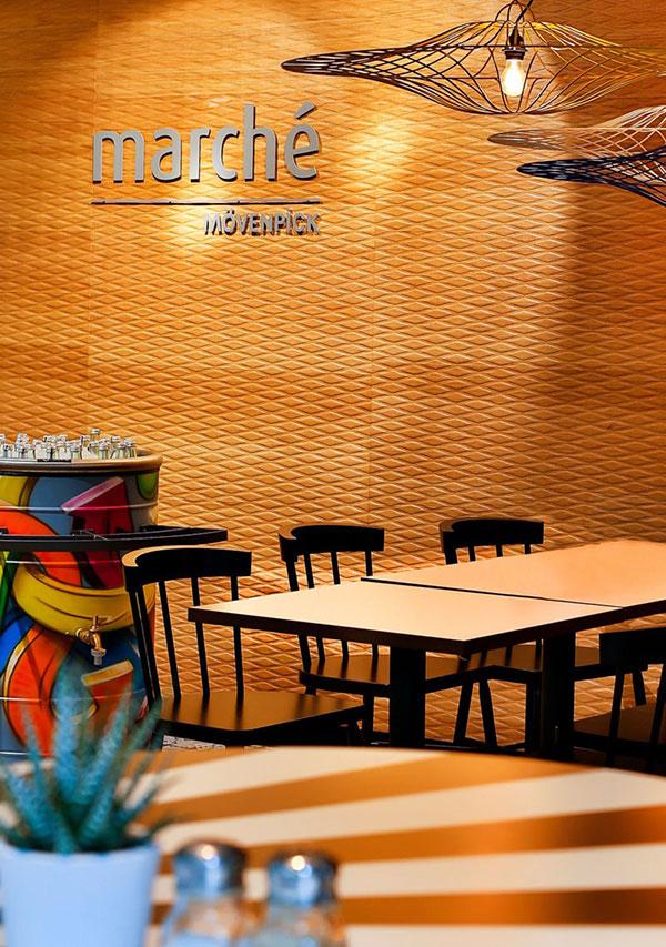 Restaurant Patagona Marché — Tierpark Berlin, DE
